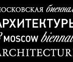 3_biennale_logo