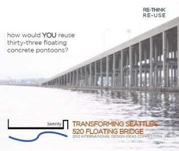 рансформация понтонного моста 520 в Сиэтле - конкурс идей
