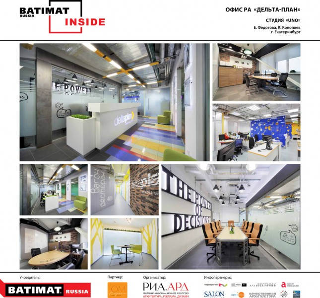 batimat_inside__Uno9