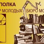 Полка490_300