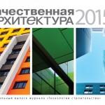 KA2015_cover
