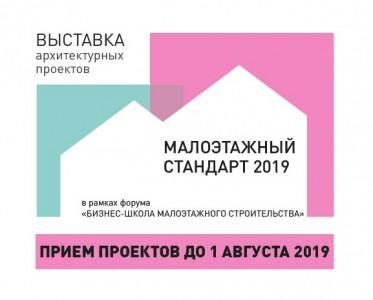 Лого выставки_дедлайн