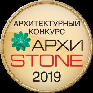 Logo AS konkurs 2019