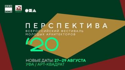 1920x1080_perspektiva20