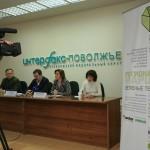 Пресс конференция «Зеленый путь» в Нижнем Новгороде. Информационное агентство Интерфакс-Поволжье.