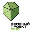 green_project_logo