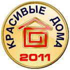 Concours-KK