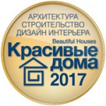 Logo-BH-konkurs_2017-180-18