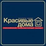 logo-beauty-house