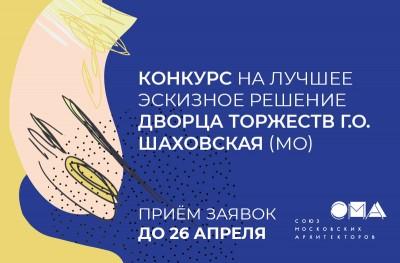 800х525_Palace_VK